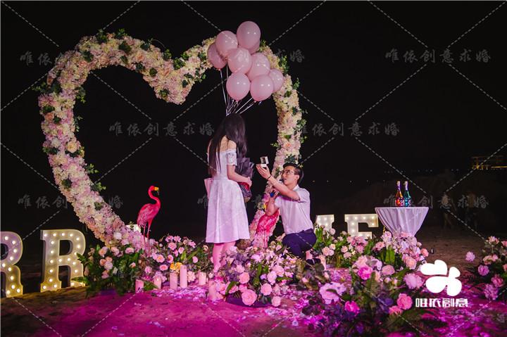 求婚精彩瞬间 (43).jpg