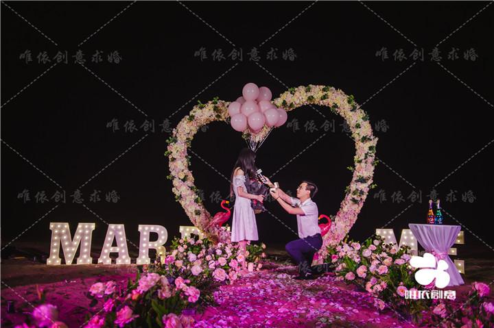 求婚精彩瞬间 (44).jpg