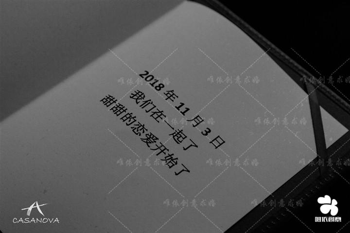 XPXP2118_wps图片_副本.jpg